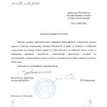 архив, музей, Разумовский