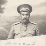Виктор Яковлевич Рождественский