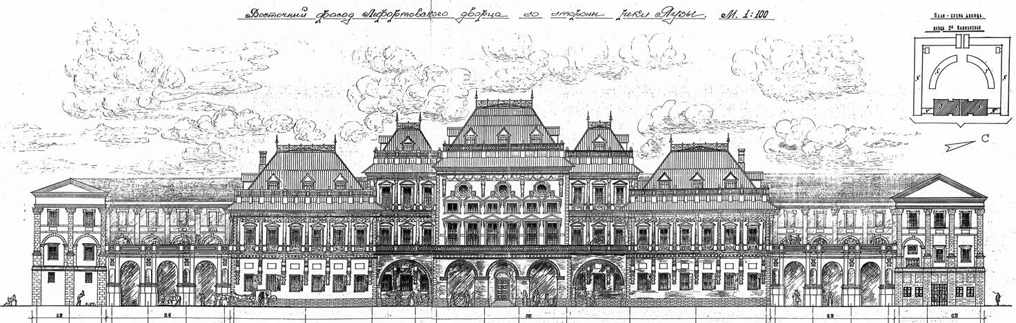 фасад Лефортовского дворца